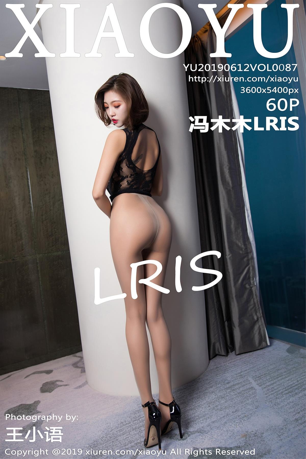 [XIAOYU] 语画界 2019.06.12 VOL.087 冯木木LRIS [60P-231MB] 人气女神-第1张