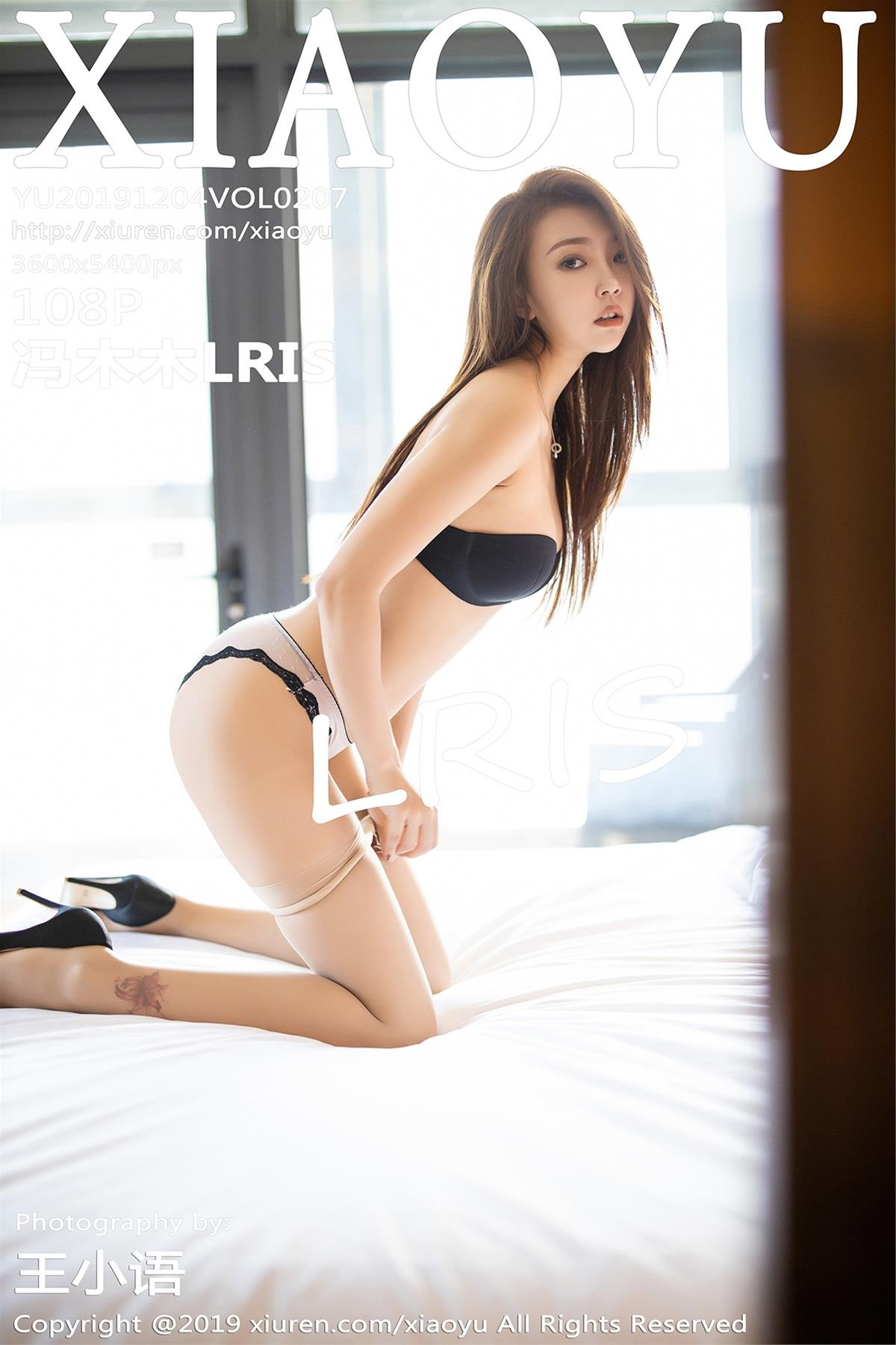 [XIAOYU] 语画界 2019.12.04 VOL.207 冯木木LRIS [108P-234MB] 人气女神-第1张
